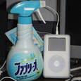 iPodとファブリーズ。